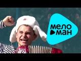 Семён Фролов - Все бабы как бабы, а моя богиня! (Official Audio)