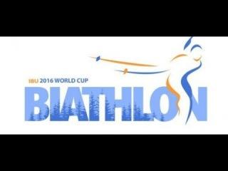 Биатлон 2015-2016. Кубок мира 2 этап 11.12.15. Спринт. Мужчины. Прямая трансляция из Австрии