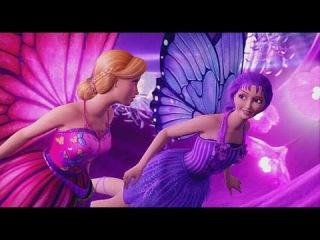 Барби  Марипоса  Мультфильм полностью  На русском языке