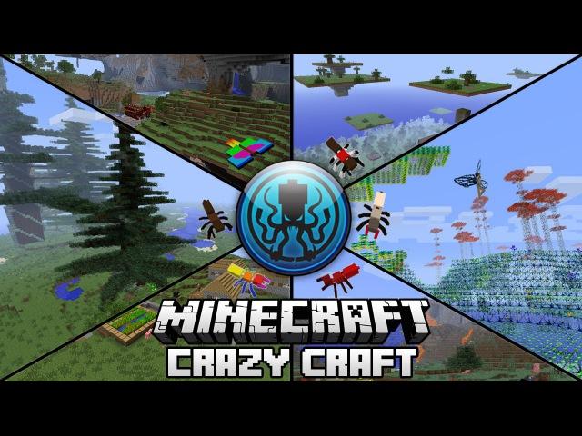 Minecraft: Crazy Craft - 13 Разочаровательная Мобзилла