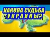 05.04.16 Время Покажет : Что важное может случиться на Украине в ближайшее время?