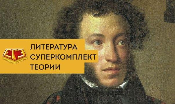 Шпаргалки по русской литературе XX века