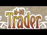 Как бесплатно получить стим ключ игры 16Bit Trader FREE!