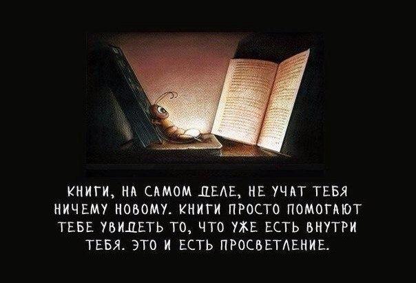 http://cs633520.vk.me/v633520072/2a9d1/q6vynlnQKgQ.jpg