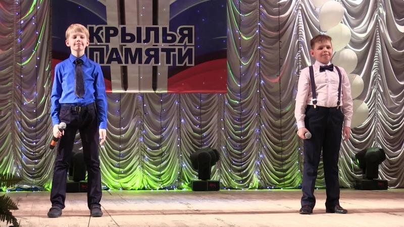 Арсений Черепенин и Леонид Грачёв на конкурсе Крылья памяти г.Снежинск 5 марта 2016 г.