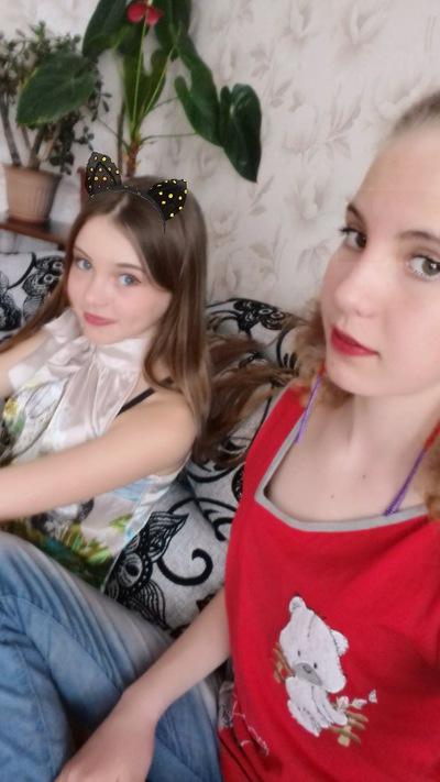 Алена Гладкова, Зыряновск