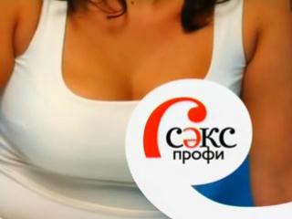 СЕКС С АНФИСОЙ ЧЕХОВОЙ-ВЫПУСК 2 ЧАСТЬ 5