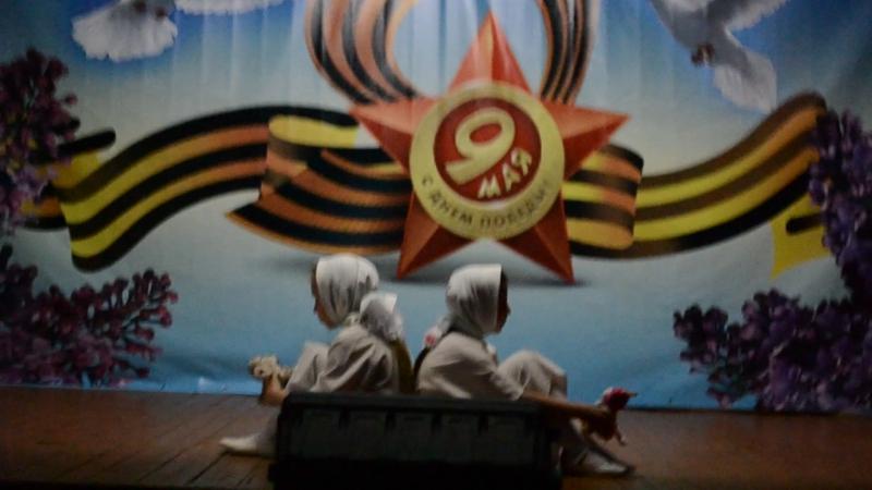 Березняковский СДК танец младшей танцевальной группы Дети войны 9мая 2016г.