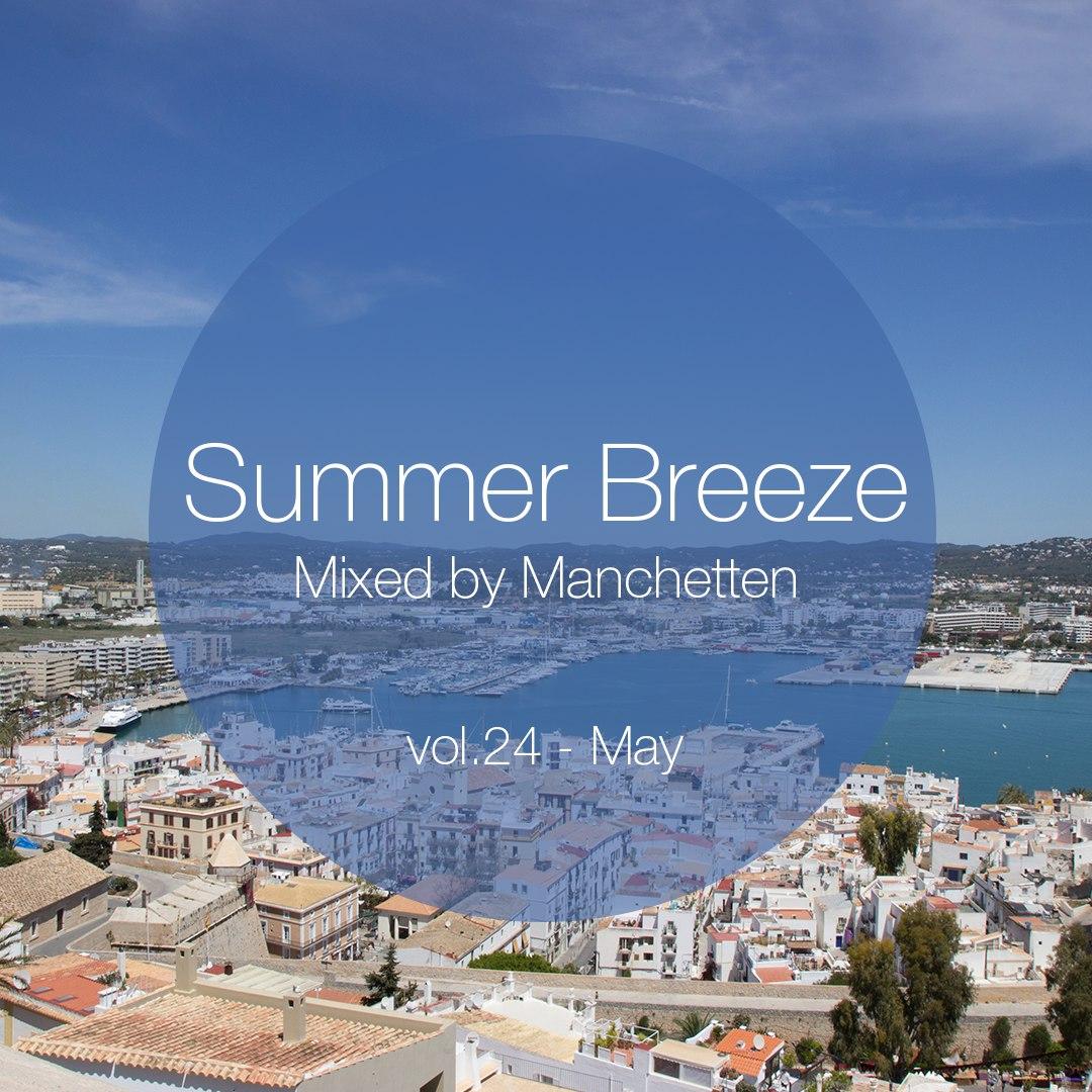 Summer Breeze vol. 24