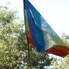 Українська Веселка Rainbow Gathering in Ukraine