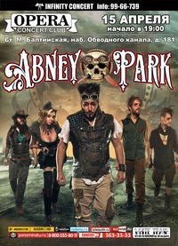 15.04 - Abney Park (USA) - Opera (С-Пб)