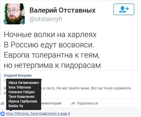 Евгений Литвинкович: Общение поклонников - Том XIII - Страница 2 5YA17k3CiYI