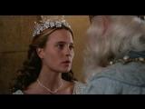 Принцесса-невеста. Трейлер.