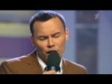 Союз - Засыпает синий Джигурда (Премьер-лига НОВЫЙ КВН ПРИКОЛ 2012)