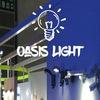 Уличное освещение   Oasis Light