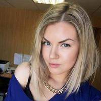 Алина Шумакова