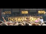 Octave One - 909 Festival, Amsterdam DanceTrippin