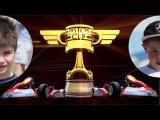Кубок Поршня - Детская Лига 2016 (1 этап)