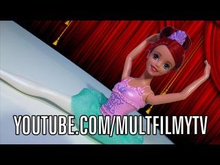 Развивающее видео для девочек. Куклы. Веселая школа. Урок 1