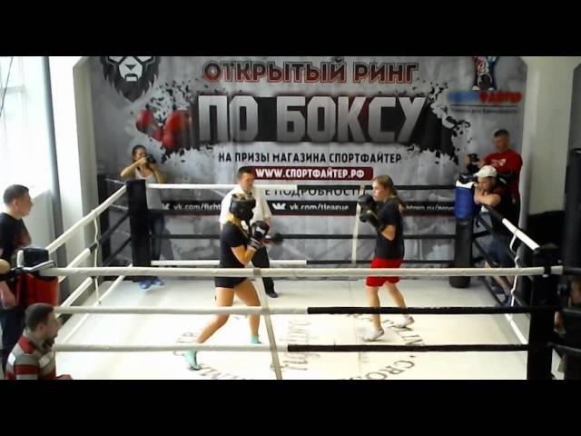 FIGHTPRO Дмитриева vs Гогичаева