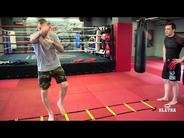 Лесенка для боксеров — тренировка по боксу на координационной лестнице от Андрея Басынина