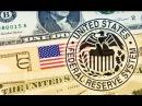 ФРС США на 88 8% принадлежит России в лице Николая II