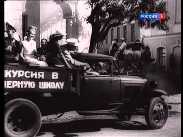 О странностях любви (1936) Полная версия