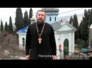 Какому святому молиться при нервной болезни Священник Игорь Сильченков