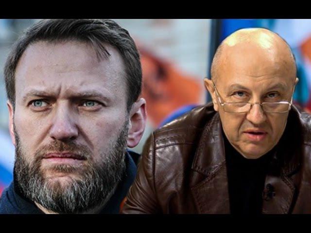 Как закончит Навальный Рассказывает Андрей Фурсов