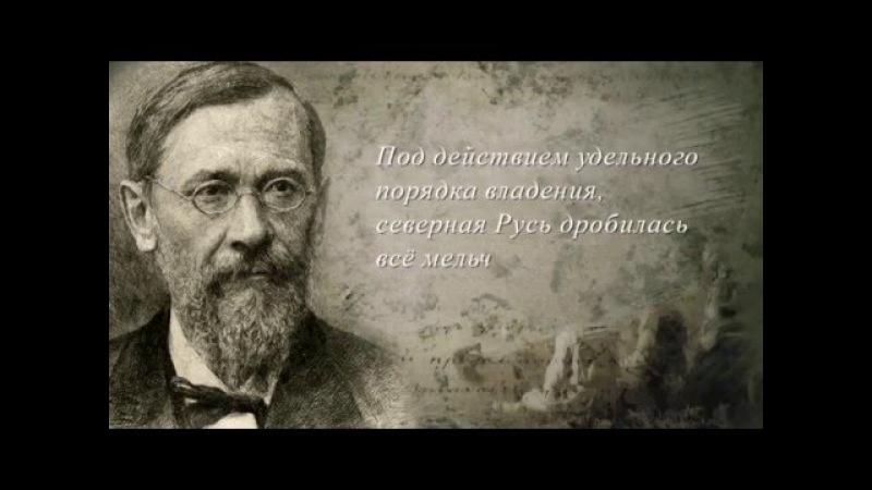Историко документальный фильм Планета Ключевский