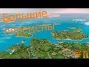 The Sims 3   Большие перемены   Часть 11