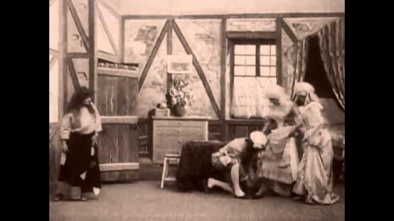 «Золушка»( Жорж Мельес, 1899 г.)