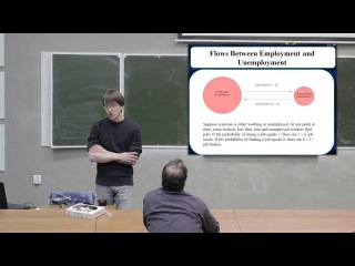 Экономика труда. Лекция 12 (Максим Горюнов, CERGE-EI, Прага)