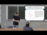 Экономика труда. Лекция 11 (Максим Горюнов, CERGE-EI, Прага)