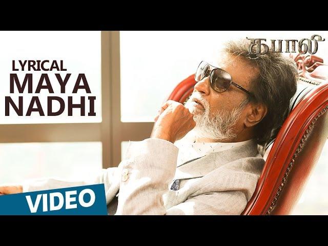 Maya Nadhi Song with Lyrics Kabali Songs Rajinikanth Pa Ranjith Santhosh Narayanan