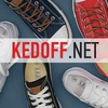 Kedoff.net - магазин обуви