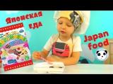 DanyaTV - Вафельки с клубничным кремом и конфетками  Kracie Neruneru Candy Strawberry Cake Flavor