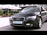 Philips DaylightGuide -- the next step in LED Daytime Running Lights