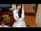 «наша свадьба» под музыку Наталья Власова - Я у твоих ног. Picrolla