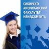 Байкальская международная бизнес-школа ИГУ