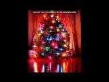 «Со стены Зимние картинки....и просто красивые картинки» под музыку неизвестный исполнитель - Новогодний дабстеп. Picrolla