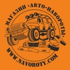 NAVOROTY.COM Тюнинг ремонт запчасти и аксессуары