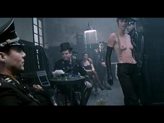 Фрагмент из фильма «Ночной портье» (1973): Танец Саломеи