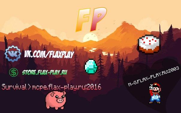 Flax-Play