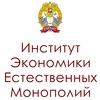 Центр обучения и повышения квалификации ИЭЕМ