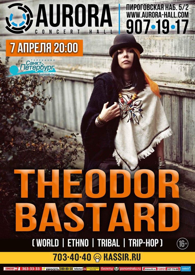 Theodor Bastard в Авроре