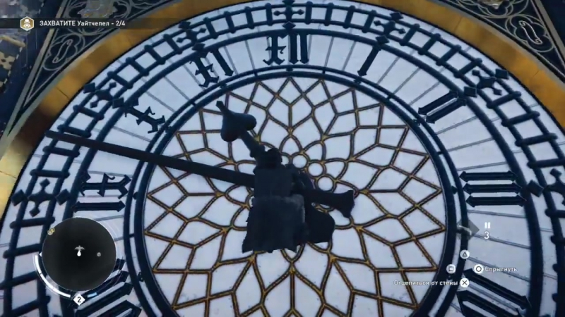 Assassin's Creed Syndicate. Big Ben