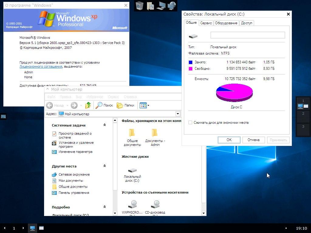 Windows XP Professional SP3 x86 Micro10 v.16.6 by Zab скачать торрент с rutor org с rutor org