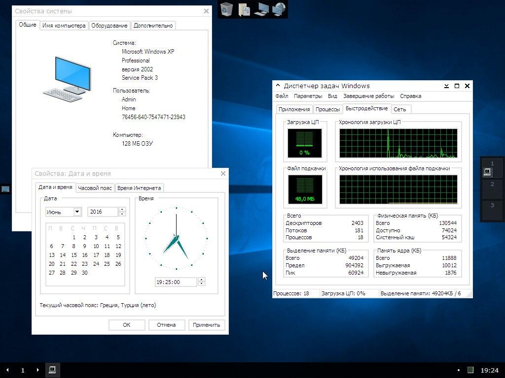 Windows XP Professional SP3 x86 Micro10 v.16.6 by Zab скачать торрент с rutor org