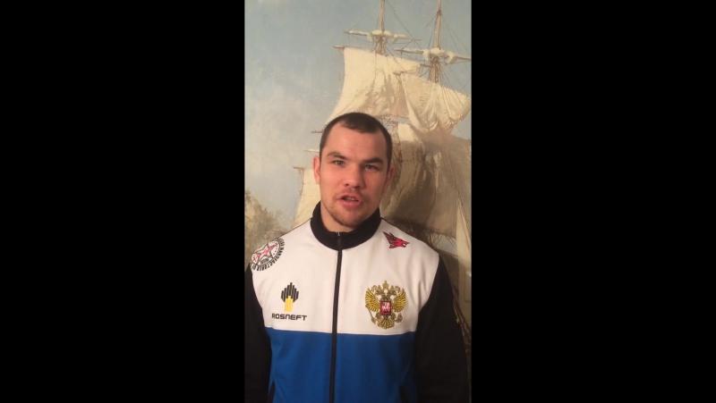 Видео отзыв от Дмитрия Чудинова Обладатель пояса PABA Интернациональный чемпион WBA Временный чемпион WBA 2014—2015, Двух крат
